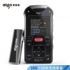 爱国者(aigo)录音笔 R5577 16G 专业50米远距离录音无线录音 学习/会议采访取证 HIFI播放 黑色  IT.457