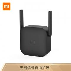 小米(MI)wifi放大器pro wifi信号增强器300M 无线信号增强器强电版   WL.226