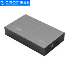 奥睿科(ORICO)移动硬盘盒3.5英寸USB3.0 SATA串口笔记本台式机硬盘外置盒子 全铝带电源 灰色3518S3   BG.239