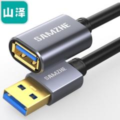 山泽(SAMZHE) USB延长线 usb3.0高速传输数据线 公对母 AM/AF U盘鼠标键盘加长线 铝合金黑色5米LK-50   PJ.241