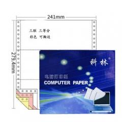 科林电脑打印纸241-3联三层三等分打印纸1200页彩色可撕边  BG.306