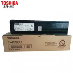 东芝T-4590C粉盒 适用东芝TOSHIBA 256/306/356/456/506 4590C   HC.791