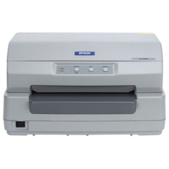 爱普生(EPSON)LQ-90KP 存折票证打印机 DY.208