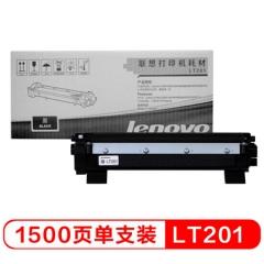 联想(Lenovo)LT201黑色墨粉(适用S1801/LJ2205/M1851/M7206/M7255F/F2081/LJ2206W/M7206W/M7256WHF打印机)   HC.808