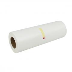 理光(Ricoh) 数码印刷机版纸 一体化速印机制版蜡纸 DX3443MC(B4)100m/卷 单卷  FY.140