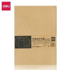 得力(deli)A4耐用牛皮纸文件套文件袋 5917(10只/包)  BG.314