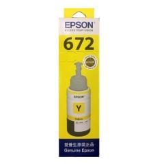 爱普生T6724黄色墨水补充装(适用L220/L310/L313/L211/L360/L380/L455L485/L565/L605/L1655)  HC.106