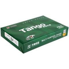 天章(TANGO)新绿天章B4  70g 500张/包 5包/箱  BG.316