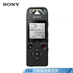 索尼(SONY)录音笔ICD-SX2000 16GB 黑色 支持专业无损音乐播放 高解析度三向双麦克风 适用学习商务会议   IT.466