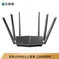 飞鱼星 G3 1200M双频WiFi无线路由器 千兆路由器   WL.227