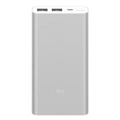 小米(MI) 10000毫安 新移动电源2 /充电宝 双向快充 超薄小巧便携 银色(新版)   PJ.245
