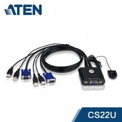 宏正 CS22U 2端口带线式USB KVM多电脑切换器  WL.228
