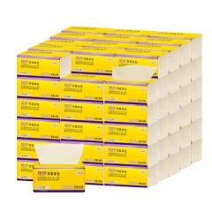 丽邦竹浆抽纸 本色不漂白卫生纸母婴适用餐巾纸擦手纸4层加厚24包   QJ.189