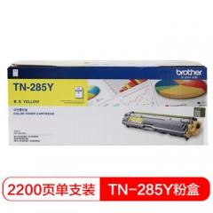 兄弟(brother) TN-285Y黄色墨粉盒  适用3150/3170/9140/902   HC.819