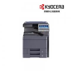 京瓷(KYOCERA)TASKalfa 4002i A3 黑白数码复合机  双纸盒  不包含输稿器  FY.154