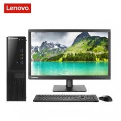 联想(Lenovo)扬天M4000e-12 商用办公台式电脑整机 /I3-7100/4G/1T/1G独显/DVD/四年上门保修/20.7英寸  PC.1630