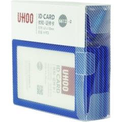 优和(UHOO) 6612 糖果色证件卡套 竖式 蓝色 6个卡套+6根挂绳/盒 工作证 胸卡   XH.550