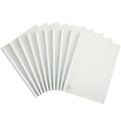 齐心(Comix) 10个装 资料册/A4文件夹/活页抽杆式 Q312 可夹60张 白色  XH.563