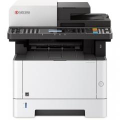 京瓷(KYOCERA) M2540dn黑白激光一体机(打印 复印 扫描 传真 ) DY.215