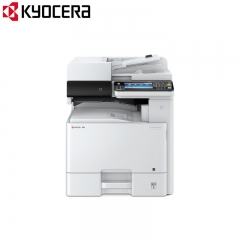 京瓷(KYOCERA)ECOSYS M8224cidn  A3彩色复印机 标配  FY.158