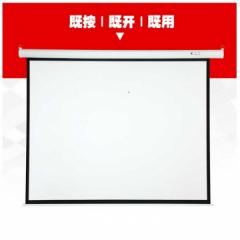红叶(REDLEAF)电动幕布120英寸4:3 白色/玻珠   含安装(可拆旧)IT.485