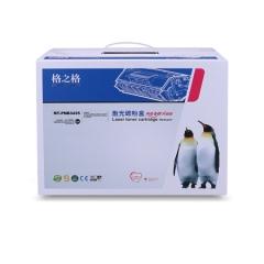 格之格(G&G)NT-PNB3435 兄弟TN-3435黑色硒鼓 适用兄弟8535/8530/8540/5595/5590/5585   HC.822