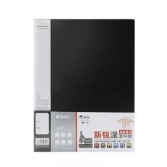 晨光ADM95095黑色新锐派资料册(20页)      XH.281