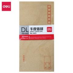 得力(deli)20张3423-5号牛皮纸信封 邮局标准信封220*110mm     BG.319