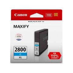 佳能(Canon)PGI-2800XL C 青色 墨盒  HC.827