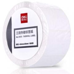 得力11873三防热敏纸 不干胶 标签纸 40mm*30mm 800张/卷 10卷/包    BG.321