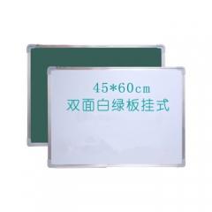 铭升挂式双面磁性小白板45*60白绿板    双面小黑板  JX.092