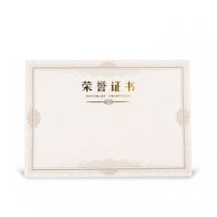 晨光 ASC99327 荣誉证书内芯纸12K   50张/包     XH.022