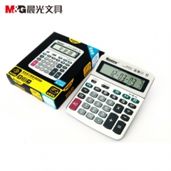 晨光 ADG-98125 标朗语音型计算器金属面板单位报数     XH.028
