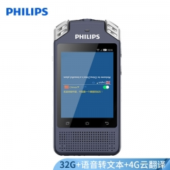 飞利浦(PHILIPS)VTR8080 32GB 高端精品 语音转文本 高品质录音笔  IT.490