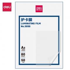 得力(deli)3896 A3   高透塑封膜 照片 文件 菜单过塑保护膜 80mic护卡膜 50张/盒   IT.491
