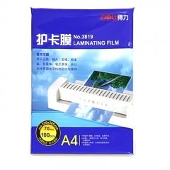 得力(deli) 3819 优质专用护卡膜/塑封膜220*305mm A4 100张/包  IT.492