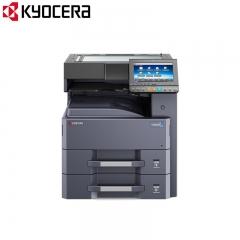 京瓷(Kyocera )TASKalfa 4012i A3黑白数码复合一体机   FY.161