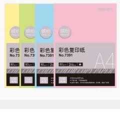 得力(DeLi)彩色复印纸彩色   7391 A4 80G 100页/包 (新包装为7757,随机发货)   BG.177