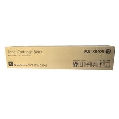 富士施乐 FUJI XEROX 复印机墨粉 CT202496 (黑色) 适用于第五代2260/2263/2265   HC.831