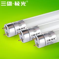 三雄极光星际系列LED T8直管6500K  15W 白光 25支/箱 JC.765