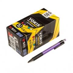 晨光(M&G)0.7mm蓝色子弹头按动圆珠笔中油笔原子笔 ABP88402 XH.180