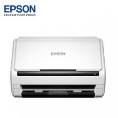 爱普生(EPSON)DS-770 高速高清馈纸式双面彩色文档扫描仪   IT.500