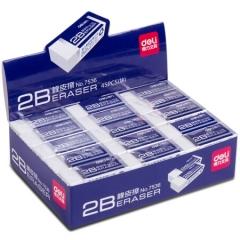 得力(deli)45块办公考试2B橡皮擦 白色学生文具橡皮 7536   BG.323