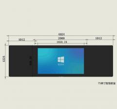 欧帝 DC750AL 智慧教室互动黑板 (含OPS工控电脑 i5/4G/128G) 不含安装   IT.508