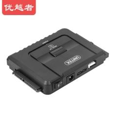 优越者(UNITEK)USB3.0转sata/ide硬盘易驱线 2.5/3.5英寸硬盘数据线硬盘存储转换器带电源支持外接光驱Y-3321    PJ.270