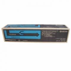 京瓷(KYOCERA) TK-8308C 原装青色墨粉碳粉盒3050ci    HC.837