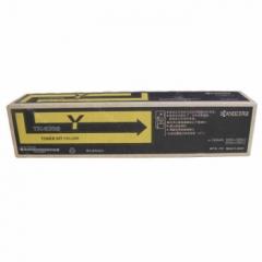 京瓷(KYOCERA) TK-8308Y 原装黄色墨粉碳粉盒3050ci   HC.838