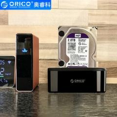 奥睿科(ORICO)硬盘盒底座 2.5/3.5英寸硬盘座USB3.0通用SATA串口台式笔记本外置硬盘盒子 黑色6218US3   PJ.273