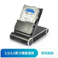 至乐(ZHILE) 移动硬盘盒子3.5/2.5英寸移动硬盘盒串口外置外接硬盘盒子底座外壳 3.5英寸带风扇散热款   PJ.276