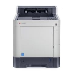 京瓷(KYOCERA) P7040cdn A4 幅面的彩色激光打印机自动双面打印 网络打印 DY.226